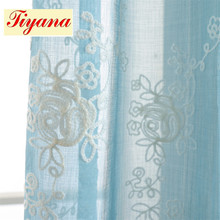 Modern Luxury Embroidery Fresh Elegant Sheer Curtains Pure Blue Pink Voile Tulle Curtains For Living Room Hot Sale New WP064 *15(China)