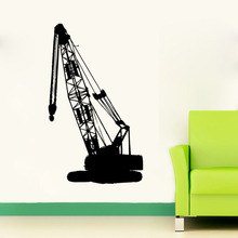 DCTOP Large Crane Wall Decals Stickers Vinyl Art Design Removable Wall Sticker Boys Bedroom Wallpaper Decoration