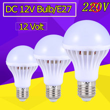 LED Blub E27  DC Led 12V Lamp Lights E27 3W 5W 7W 9W 12W Lampade LEDs 12 Volt Led Bulb for Motor Home Marine Outdoor Lighting
