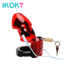 Buy IKOKY Male Chastity Device Electric Shock Penis Cock Cage Sex Toys Men Medical Themed Toys Dildos Cage Adult Products