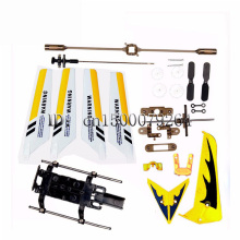 SYMA S107G metal three gyroscopes RC helicopter remote parts, three foot gear shaft of the main blade