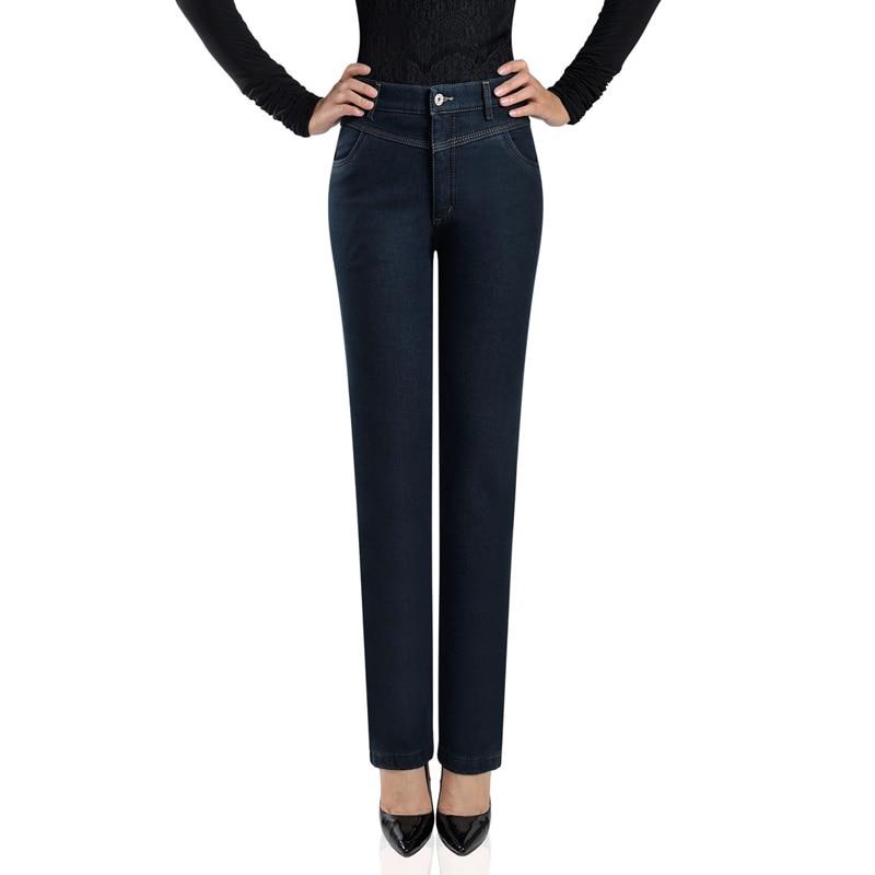 2017 Plus Size High Waist Winter Warm Women Jeans European and American Apparel Brand Designer Women Jeans Velvet Straight S2413Îäåæäà è àêñåññóàðû<br><br>