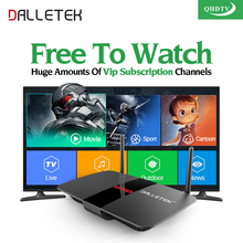Dalletektv IPTV Arabic French Tv Box HD Europe Sport News IPTV Channels Series Films VOD 1G/8G Load WIFI Smart Android TV Box(China)
