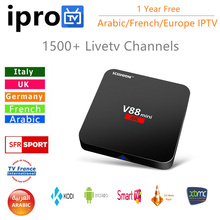 Smart Androd tv box with 1500+ IPROTV French Arabic IPTV Live TV One Year Europe Arabic iptv free sports  smart tv kodi