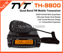 DHL freeship+New TYT TH-9800 th9800 High power 50W Quad band mobile hf radio transceiver vhf uhf long range walkie talkie 30km