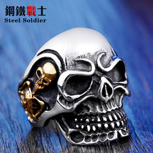 Steel soldier Drop Ship 2015 Fashion Ring Stainless Steel Rings For Man Big Tripple Skull Ring Punk Biker Jewelry(China)
