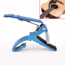 Hot sale Durable Electric Guitar Quick Change Clamp Key Blue Guitar Capo For Acoustic Classic Guitar Accessories H1E1