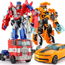 Top Sale 18.5cm New Arrival Big Classic Transformation Plastic Robot Cars Action Toy Figures Kids Education Toy Gifts Wholesale(China)