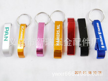 2016 a variety of color bottle opener key chain travel Kai bottles hang buckle Can be customized logo printing bottle opener(China)