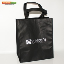 Cheap Wholesale 100PCS Custom Shopping Bags With Logo Online Free Shipping 35h*30w*18g CM(China)