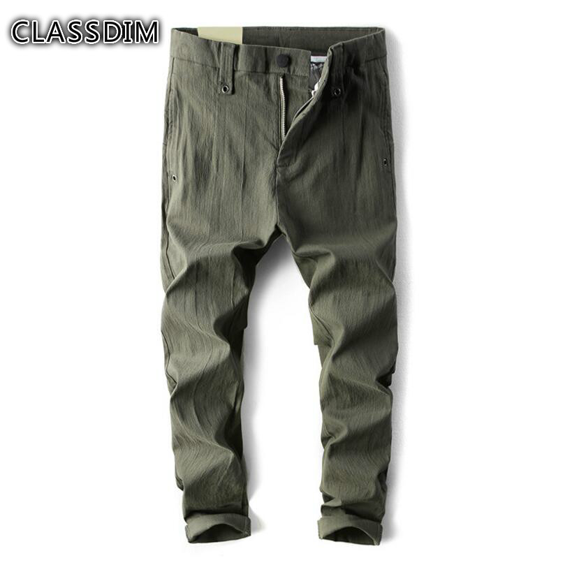 CLASSDIM Men Elastic Casual Slim Pants Fashion Style Skinny Trousers Army Green Full Length Pants Men Cotton Casual Pants