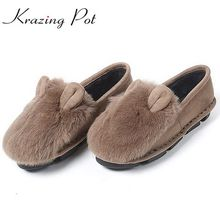 KRAZING POT folk real rabbit fur European design wedges low heels winter shoes round toe cute ears decoration beauty shoes L12(China)