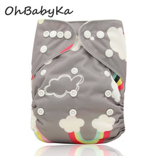 Ohbabyka Baby Cloth Diaper 2016 Adjustable Diaper Covers Washable Reusable Baby Nappies Couche Lavable Bamboo Baby Nappy Cover(China)