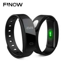 2017 New QS80 Bluetooth Smart Band Bracelet Wristband Blood Pressure Sedentary Reminder Sleep Monitor for IOS Android Smartphone