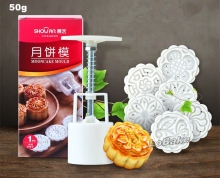 Brand new 50g 6+1 Chinese lotus flowers shape mooncake mold set fondant candy pineapple green bean cake mould for DIY baking