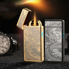Zhongbang Dragon Arc Windproof Usb Rechargeable Environmental Protection Creative Gift Arc Lighter(China)