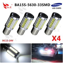 4pcs/lot S25 P21W 1156 BA15S 1157 5630 33SMD 5730 LED high power led Car Auto led bulb light 33led DC 12V