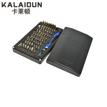 KALAIDUN 64 in 1 Multi-Bit Precision Torx  multi-function screwdriver set  phone repair tools Apple phone disassemble hand tools