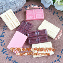 50pcs/lot Butter Chocolate 32*20mm flat back resins kawaii cabochons crafts dollhouse decorations(China)
