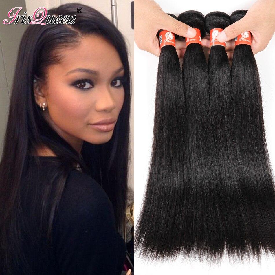 Rosa Hair Products Malaysian Straight Hair Extensions 3 Bundles Malaysian Virgin Hair Bundle Deals Wet And Wavy Human Hair Weave<br><br>Aliexpress