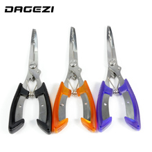 DAGEZI Stainless Steel Fishing Pliers with package Scissors Line Cutter Remove Hook Fishing Tackle Tool black/blue/orange(China)