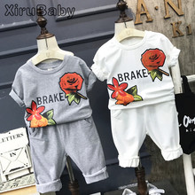 High Quality Cotton Baby Summer Clothing Sets Roses Print Clothing Sets 2017 Boys Girls Short T-shirt+Middle Pants 2 pcs Suits