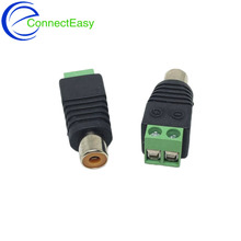 10Pcs CAT5 To Camera CCTV Video AV Balun Phono RCA Female Jack Connector Terminal Block to RCA Female Adapter