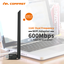 Comfast Powerful AC 600 USB WiFi Antenna 5.8Ghz Wifi Receiver/Transmitter Long Range Wifi Signal Dongle Wireless Network Card(China)