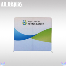 8ft*7.5ft Double Side Straight Tension Fabric Printed Banner With Aluminum Frame,Exhibition Booth Advertising Display Equipment