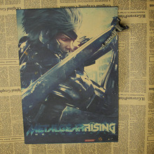 Metal Gear Rising Revenge retro Poster Game Surrounding Lightning Point of Explosion wall sticker