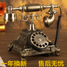 Flag rotating disk fashion antique telephone vintage household rustic wired telephone(China)