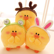 30cm Cartoon Yellow chick doll plush toy Hold pillow rabbit frog deer hat small cloth dolls christmas birthday gift(China)