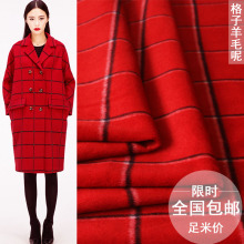 Woolen fabric plaid thicker short hair high-grade wool fabric autumn and winter coat coat woolen fabric(China)