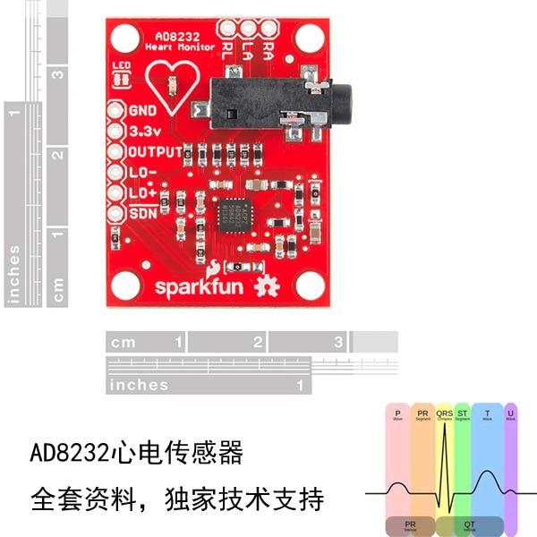MCU development of ECG measurement module AD8232 physiological cardiac ECG monitoring pulse sensor<br>