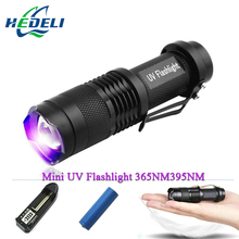 UV flashlight Mini cree led torch 365nm blacklight wavelength 395nm violet light uv black light torcia linterna Use 14500 or AA