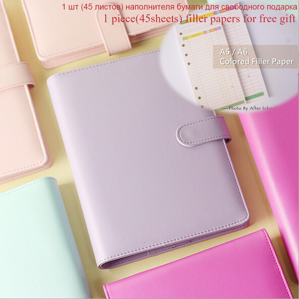 Colored Leather Macarons Notebook Cover A56 Spiral Binder Planner Cover 6 Hole Loose Leaf Notepad Shell Free Filler Papers <br><br>Aliexpress