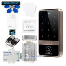 HOMSECUR Rectangular Red Bronze Waterproof DIY RFID Access Control Set Electric Lock + 5 RFID Cards + 5 RFID Keyfobs + 2 Remote(China)