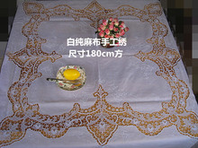 Home table cloth white pure linen hand embroidered Xiangpin Venice tablecloth Affirmative special offer