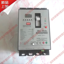 Three phase integrated leakage protection device 100A multi function four wire protector