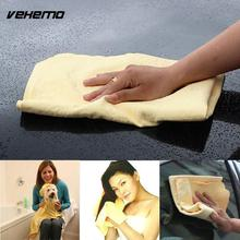 Natural Chamois Leather Car Cleaning Cloth Genuine Leather Wash Suede Absorbent Quick Dry Towel Streak Free Lint Free Auto Care