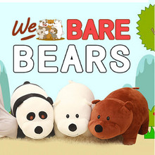 3pcs 25cm We Bare bears Cartoon Bear, grizzly gray white bear panda stuffed plush toy doll, doll birthday gift,kids toy