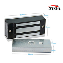 60KG (132lbs) 12V Access Control Electric Magnetic Door Lock Electric Lock(China)