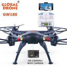 profissional quadcopter GW180 RC Drone with hd camera / wifi camera vs syma x8g rc helicopter dron quadrocopter toys