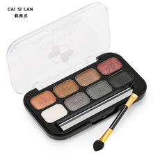 2 Kinds / 8 Color Art Mineral Magic Eye Shadow Disc Smoke Smoked Makeup Earth Color Nude Makeup Effect Is Not Easy To Fade