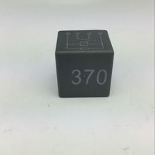 #370 VW Passat B5 Touran 370 Air Conditioning Air-Conditioner Relay 8D0 951 253/7M0 953 251 - Sharulack Store store