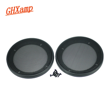 GHXAMP 2PCS General 4 inch Car Speaker Grill Mesh Enclosure Net Protective Cover Subwoofer DIY speaker ABS