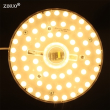 ZINUO 32W Round LED Ceiling Light Replace Plate Panel Board SMD2835 LED Module Magnetic Lamp Plate With Magnet Screw Driver