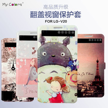 For LG V20 Case lg v20 Luxury Flip Leather Case 5.7'' Hello Kitty Totoro Eiffel Tower View Window Cover