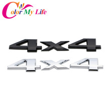 4x4 Four Wheel Drive Car Sticker Auto Stickers for Honda Nissan Mazda Suzuki Lexus Renault for Mitsubishi Hyundai Kia Volvo Car(China)
