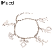 iMucci Movie Theme City of Bones Bracelet Retro Runes Wristband Silver Decoration Cool Vintage Chain Bracelet